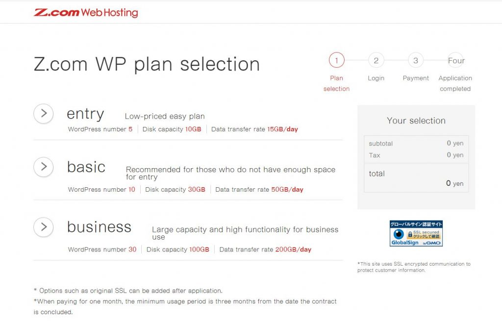 select plan image