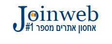 joinweb.co.il Hosting Logo Bild